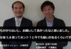 assion-kobayashi-photo-with-chibajun1