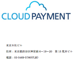 cloud-payment image01