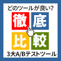 tool_bn.jpg